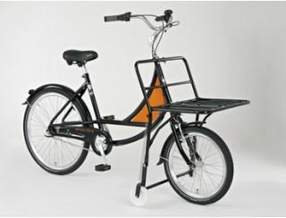 Vélo professionnel BIBOX